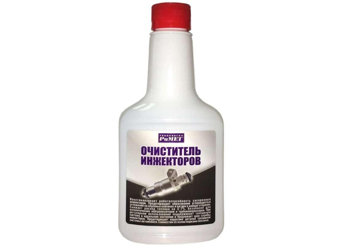 RIMET за  почистване на ИНЖЕКТОРИ при БЕНЗИНОВА ГОРИВНА СИСТЕМА – за 70л гориво